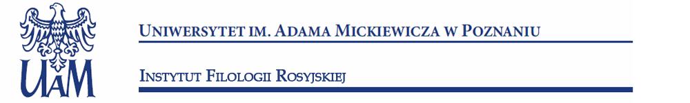 Instytut Filologii Rosyjskiej UAM zaprasza!
