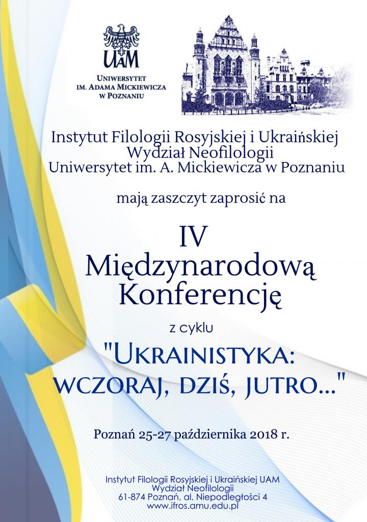 IV_Konferencja_Ukr_2018r._PLAKAT