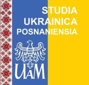 Studia Ukrainica Posnaniensia - logo graficzne